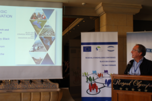 """Regional Stakeholders Conference """"Black Sea Synergy: the way forward"""" 